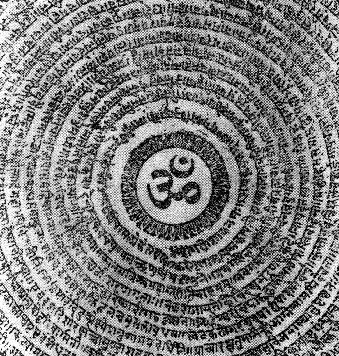 http://www.aryabhatt.com/occult/kundalini/images/om.jpg